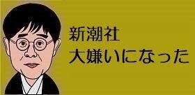 tv_20201222105846.jpg