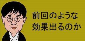 tv_20210104114228.jpg