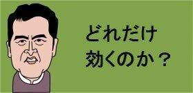 tv_20210104120446.jpg