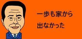 コロナの年末年始は様変わり! 初詣、明治神宮の人出75%減! 初売り新宿家電店には行列もあったが...