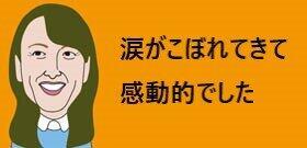 駒沢大、大逆転優勝の箱根駅伝、大八木監督「お前は男だろ!」にアンカー石川選手「スイッチ入った」