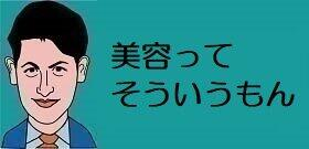 tv_20210108120041.jpg