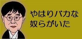 tv_20210112111607.jpg