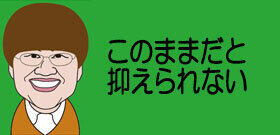 tv_20210113111601.jpg