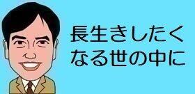 tv_20210114120718.jpg
