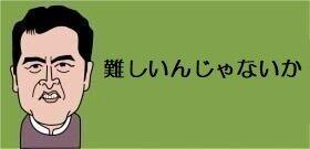 米メディア、東京五輪開催に悲観論! IOC元副会長「国連に判断ゆだねる」??