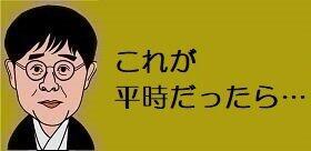 菅首相「支持率急落はなぜ?」 街の人に聞くと「原稿読んでる」「熱量感じない」