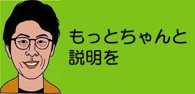 tv_20210127121741.jpg