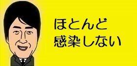 川崎市で新型コロナ・ワクチン初の接種訓練 予診で時間かかれば目詰まりの問題も