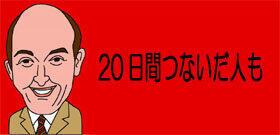 tv_20210202123923.jpg