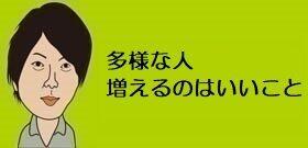 tv_20210203112228.jpg