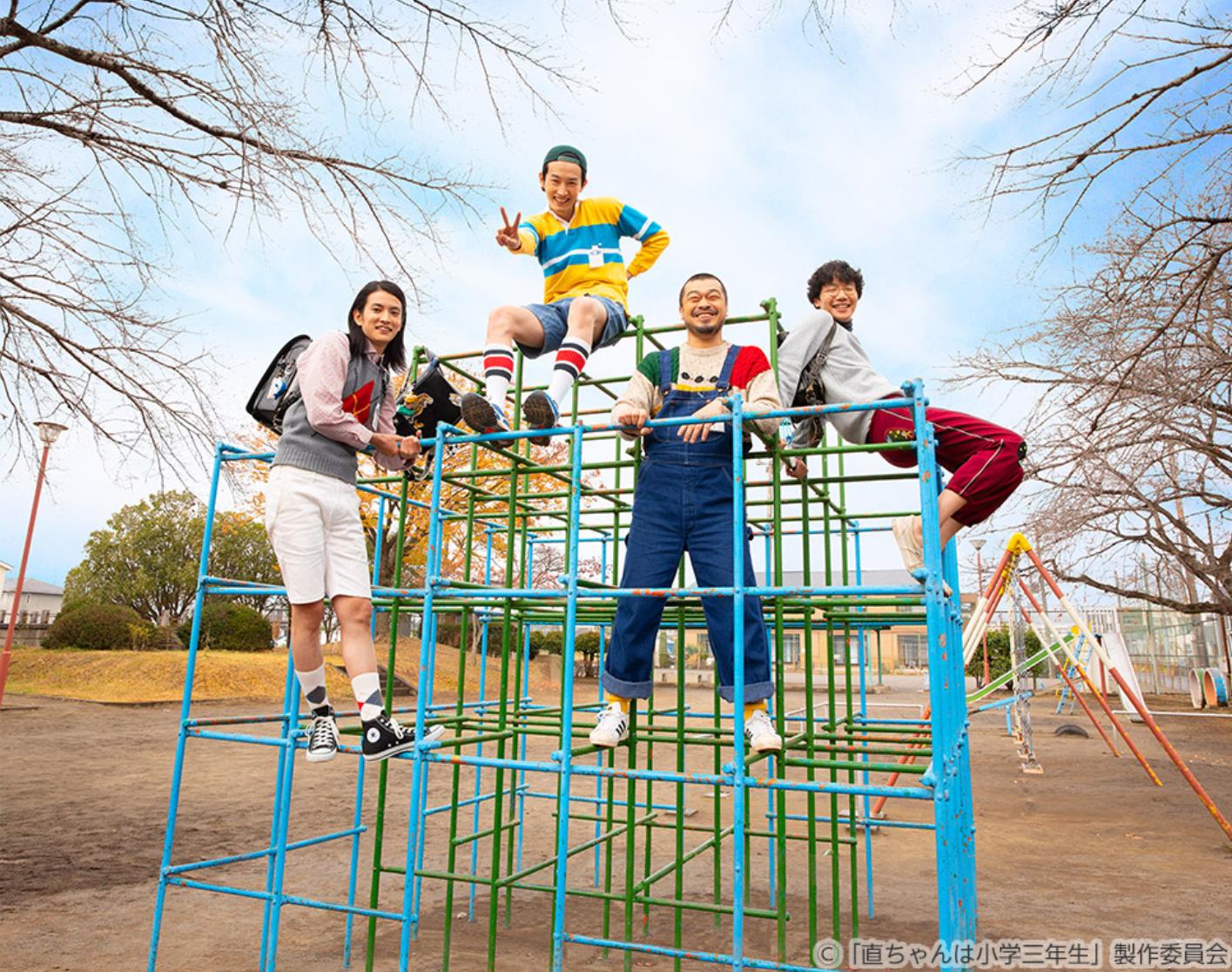 <ドラマ25「直ちゃんは小学三年生」>(テレビ東京)<br /> 小学生をまともに演じる大人たち。今のようでもあり、平成、昭和のようでもある不思議な世界。テレ東にまたしてやられた