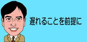 慎重さゆえ?  日本のワクチンの遅れ 他国に「買い負け」?「後回し」の懸念はないのか?