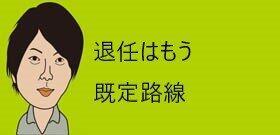 森会長の後任を小倉が勝手に予想...猪谷元IOC副会長、川渕会長、室伏スポーツ庁長官