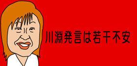 「東京オリンピックは絶対に開く」と前のめりな川淵三郎氏に異論も...「観客入れる」「可能なら外国人も観戦」