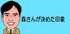これでいいのか!五輪組織委員会トップの交代劇...森会長が川淵三郎氏を後継指名