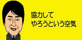 今日にも森氏の後任に橋本聖子新会長誕生か...気になる森氏との「父娘関係」