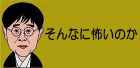 「ワクチン接種割」が登場、店などで割引サービス...神奈川県横須賀市