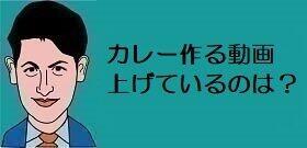 市川海老蔵が「番組終わる前に」とゲスト生出演 子育てなどの質問に答える