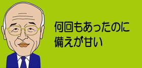 tv_20210301111120.jpg