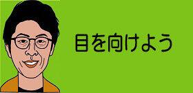 tv_20210302113601.jpg