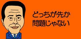 結局、小池知事の術中にはまったか? 知事らに要請される前に菅首相が「2週間程度必要なんじゃないかな」と曖昧表明