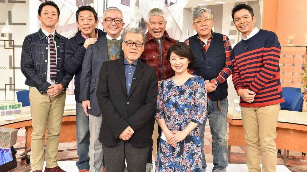 「噂の!東京マガジン」BS-TBSに移行 (C)TBS