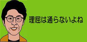 tv_20210305113827.jpg