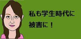 tv_20210310114713.jpg