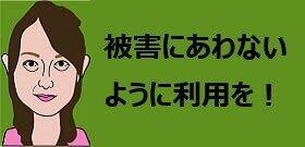 tv_20210310121930.jpg