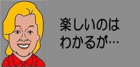 「撮り鉄」大挙のヒートアップ、185系「踊り子」きょうラストランの大騒ぎ!
