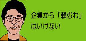 tv_20210315115737.jpg