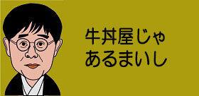 宣言解除で東京リバウンド...番組予測4月20日に600人? 人がワッと繰り出すぞ