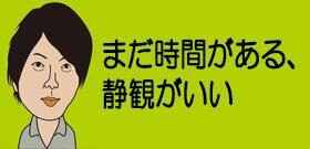 tv_20210317111217.jpg