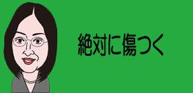 渡辺直美さんを豚にたとえた演出プランで辞任へ 東京五輪演出責任者の異常な人権感覚