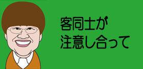 tv_20210318122235.jpg