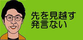 tv_20210322110600.jpg