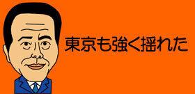 なぜ?「津波がすでに到達」と過去形の注意報。20日宮城県沖地震でわかった「限界」?