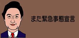 谷原・永島色に染める? 新番組「めざまし8」の新MCコンビがスタート