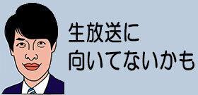 tv_20210329133230.jpg