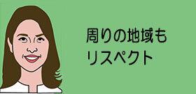 「軽井沢ブランドは一級財産」勝手に使わないで! お願いの真意は? 町長を直撃すると...