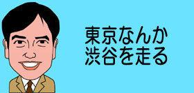 「マスク会食」YESかNO 「まんえん防止」対象の大阪と神戸で意見が対立!