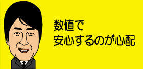 「まんえん防止」適用の大阪府が義務づけるCO2センサーに効果はあるのか?