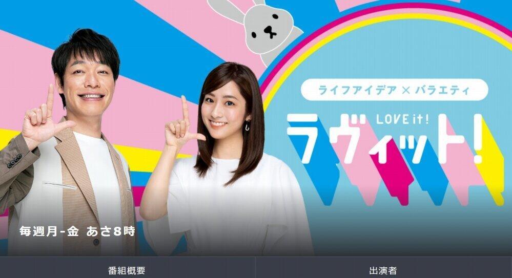 3520円ランチは「超お得」か 藤本美貴と中村仁美の反応は?