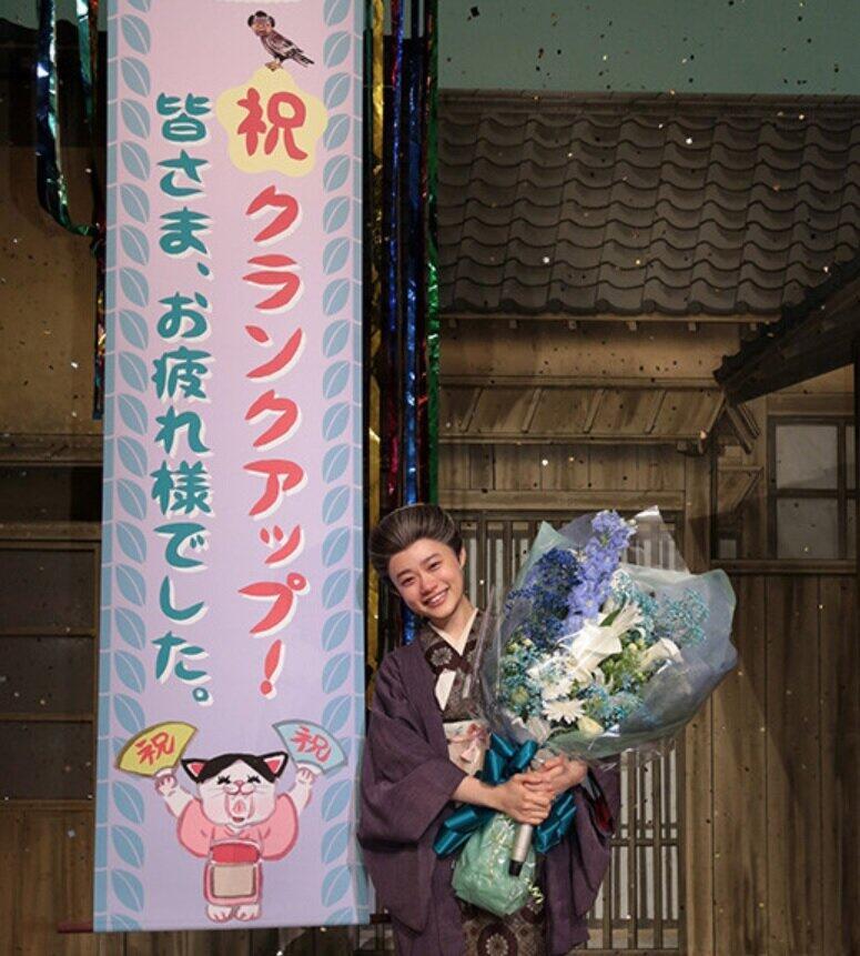 杉咲花さんに「最後まで見届けます」とエール 「おちょやん」クランクアップ