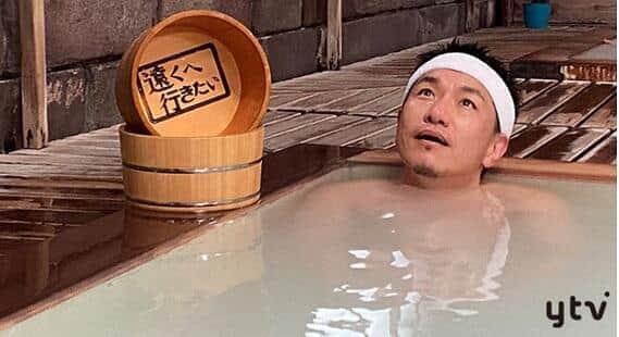 「大丈夫。死なないよ」 ますだおかだ増田が「鹿の湯」で受けた熱~い洗礼