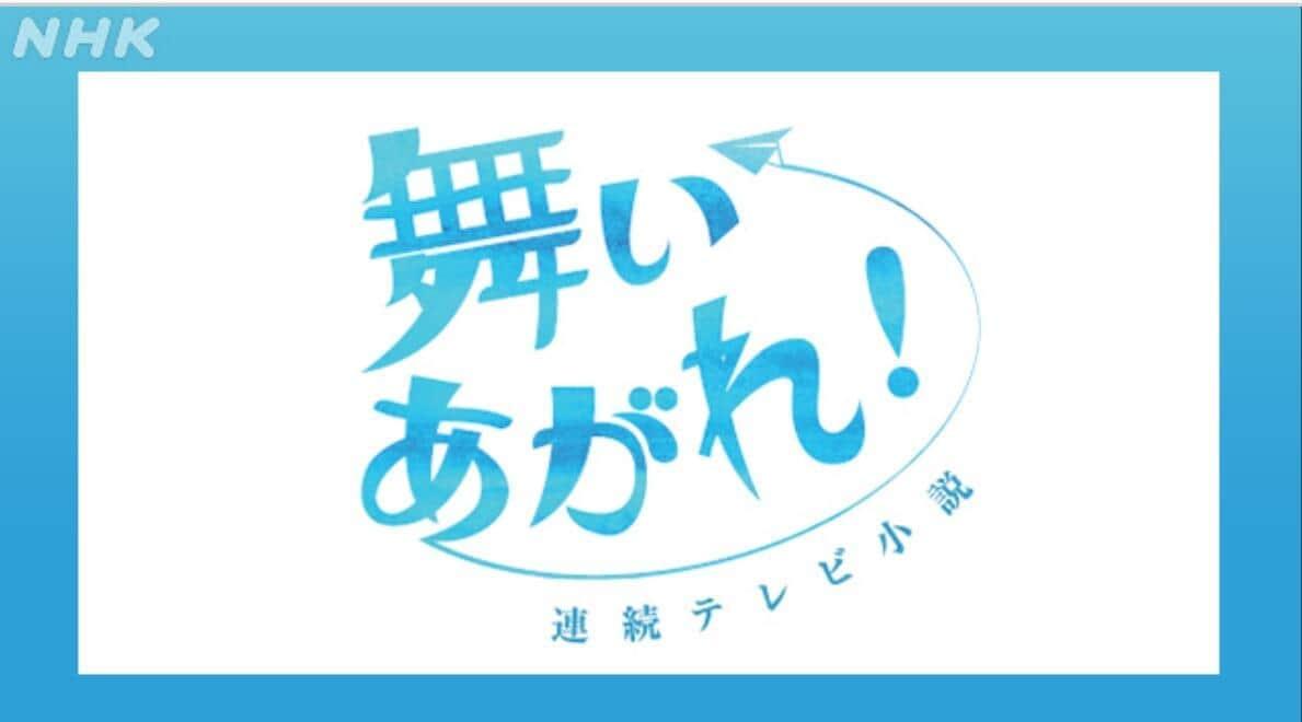 NHKの「NHK_PR」サイトより