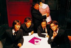(C)2007『キサラギ』フィルムパートナーズ