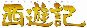 (c)2007 木暮正夫/「河童のクゥと夏休み」製作委員会