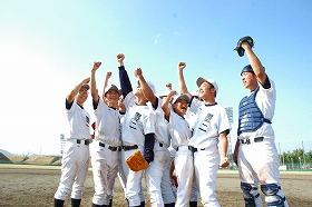 (C)2007 ちばあきお/「キャプテン」製作委員会